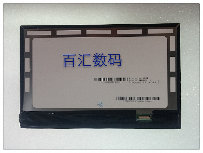 10.1 inch Tablet PC B101EAN01.2 screen LCD screen IPS Gao Qingping