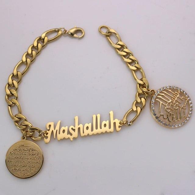 islam muslim Ayatul Kursi Mashallah in the name of Allah the merciful stainless steel Bracelets