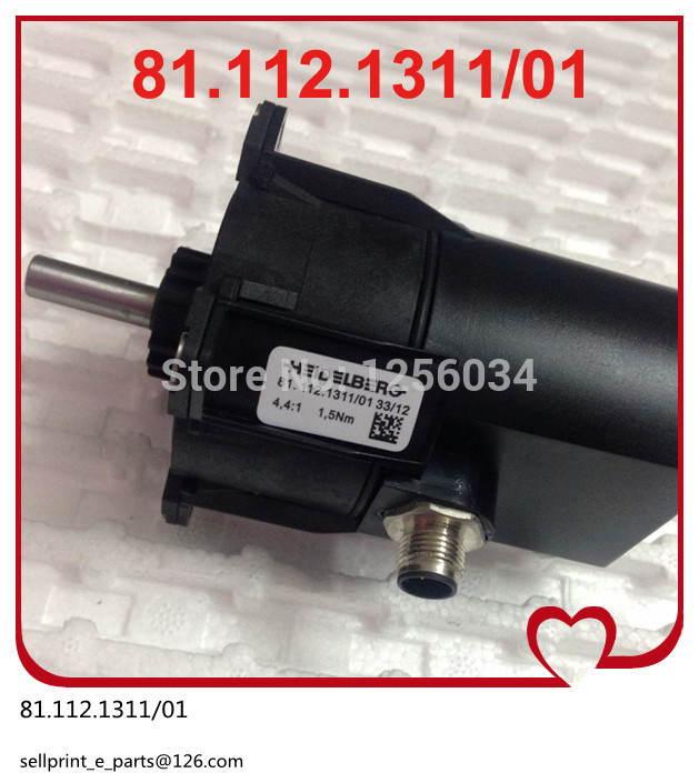 1 piece new model motor for CD102 machine motor for SM102 machine 81.112.1311/01 heidelberg printing machinery parts DHL Free