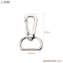 10Pcs 42mm Swivel Trigger Clips Snap Hooks Lobster Clasp Keychain Bag DIY Craft Key Buckle Bm08ym05 цена