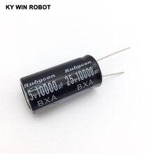Алюминиевый электролитический конденсатор, алюминиевая крышка, 25В/10000 мкФ, алюминиевая крышка, 25В/10000 мкФ электролитический конденсатор с алюминиевой крышкой, Размер 18*35 мм подключаемого модуля, алюминиевая крышка, 25В 10000 мкФ