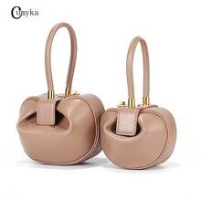 CUMYKA натуральная кожа сумки-Хобо модные маленькие дизайнерские дамские сумки-тоут из коровьей кожи роскошные сумки для женщин одноцветные