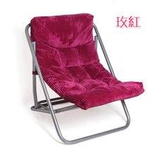 Cheap Recliners balcony folding chair sun home office fashion beanbag siesta