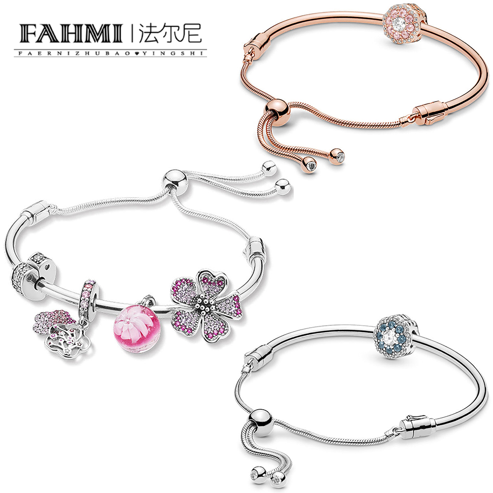 FAHMI 100% 925 Sterling Silver ROSE PINK Shining FLOWER BANGLE SET Peach Blossom Spring Gift Set RAU0587 RAU0588 ZT0295FAHMI 100% 925 Sterling Silver ROSE PINK Shining FLOWER BANGLE SET Peach Blossom Spring Gift Set RAU0587 RAU0588 ZT0295