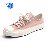 HUANQIU Woman Shoes 2017 Spring Fashion Trend Zapatillas Deportivas Mujer Girls Lady Pink Shoes Casual White
