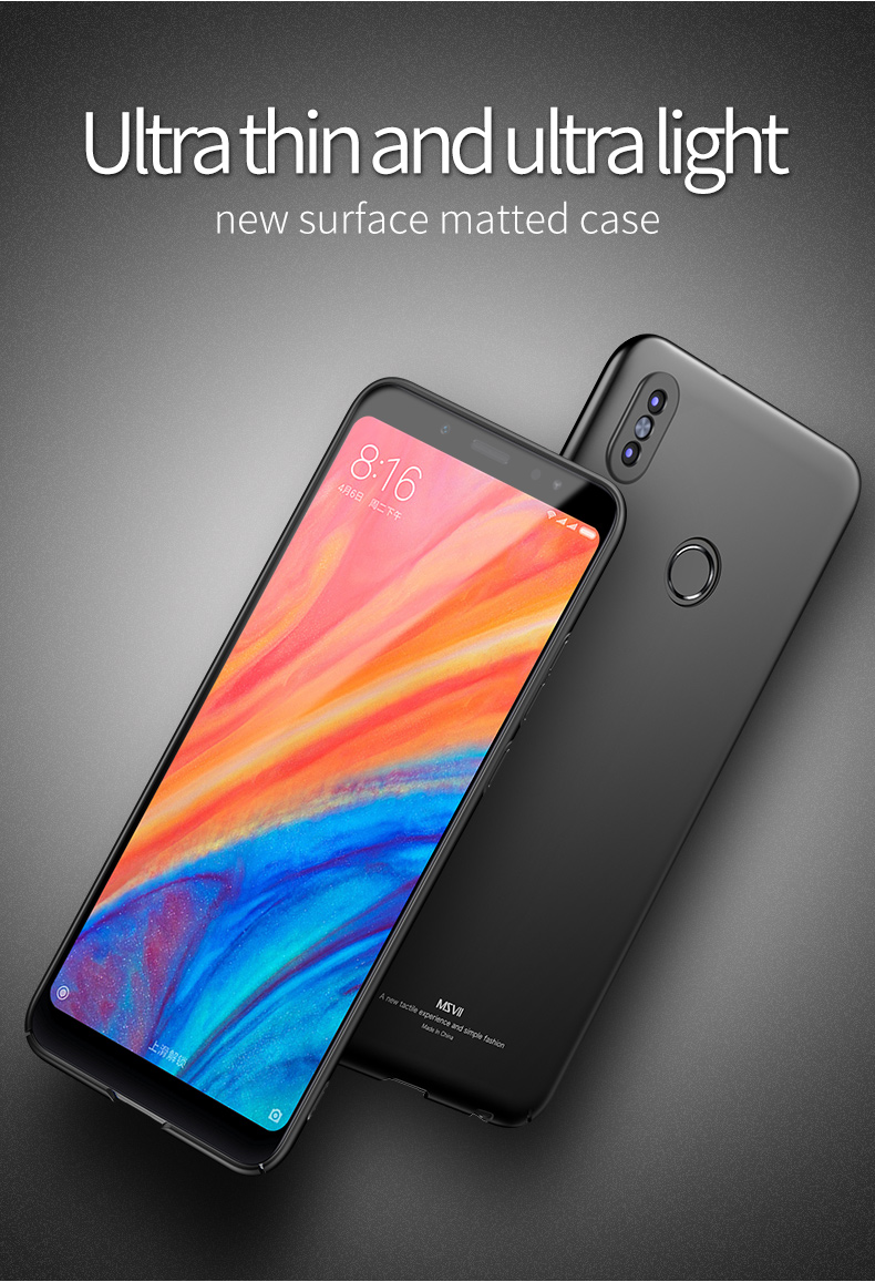 Xiaomi Redmi 5 Plus Case (1)