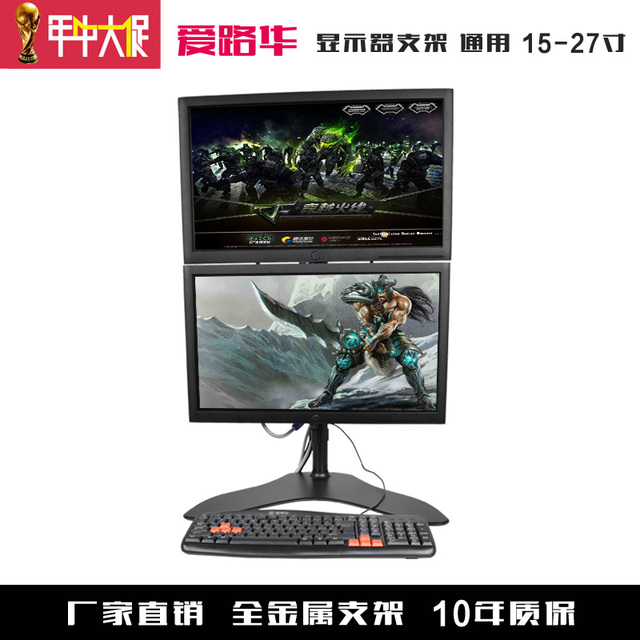 Dual Monitor Stand Desktop rotate up and down multi screen LCD - multi screen display