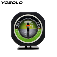 YOSOLO Car Compass High-precision Built-in LED Auto Slope Meter Level Vehicle Declinometer Gradient Inclinometer Angle
