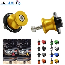 For Triumph Daytona 675 2006-2012 675R 2011-2012 Motorcycle Swing Arm Spools Slider 8MM Stand Screws Cover Accessoires