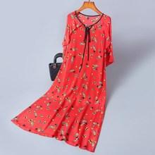 Silk Dress Woman Summer 2019 New Fashion Printed Round Neck Buttefly Sleeves Slim A-Line Elegant Dress Midi S-XL