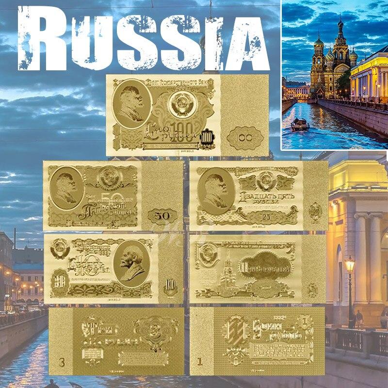 Feuille d'or billets de banque russie 1 3 5 10 25 50 100 Rouble ensemble de devises vente en gros pour la Collection