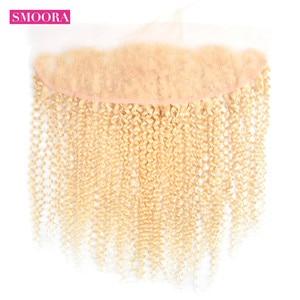 Image 5 - Кудрявые малазийские 613 блонд пучки Smoora с застежкой от уха до уха 3 штуки человеческие волосы пучки с кружевом фронтальная не Реми