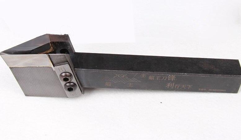 Бесплатная доставка Высокое качество дерево токарный станок Режущий инструмент лезвие (длина лезвия 40 мм)