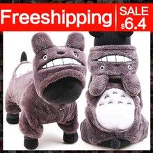 Petcircle Totoro Moda Dog Hoodies 1 Color Tamaño XXS-L Pequeño y Grande para mascotas Ropa Para Perros perros abrigos para chihuahua gratis