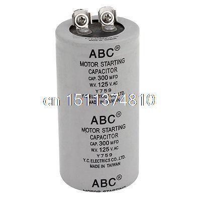 AC 125V 300uF Nonpolar Screw Motor Running Capacitor for Washing Machine washing machine parts aluminum housing capacitor 5 uf