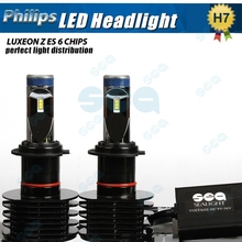 2x Car styling H7 LED P hilips 12000Lm 90W  ZES LED Car Bulb Auto Lamp Headlight Fog Light Headlamp Conversion Kit