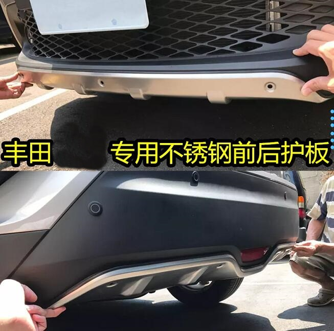 For Toyota C-HR CHR 2016 2017 2018 Stainless Steel Front & Rear Bumper Skid Protector Guard Plate Cover Trim 2pcs Car StylingFor Toyota C-HR CHR 2016 2017 2018 Stainless Steel Front & Rear Bumper Skid Protector Guard Plate Cover Trim 2pcs Car Styling