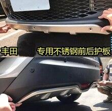 Для Toyota C-HR CHR 2016 2017 2018 Нержавеющаясталь передний и задний бампер занос Защитная крышка Накладка 2 шт. автомобиля стиль