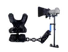 1-5KG Magic Carbon Fiber Stabilizer Steadicam Steadycam With Single Arms Load Vest For DSLR DV Camera Video DV camcorder