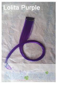 lolita purple