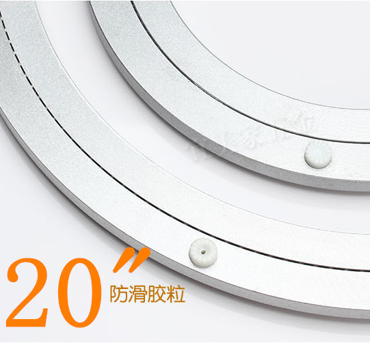 Furniture Hardware Accessories 19.2 Inch 488mm Lazy Susan Aluminum Swivel  Plate