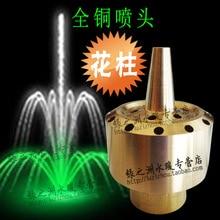 Full copper material 2 inch style sprinkler head water fountain spray head water fountain head