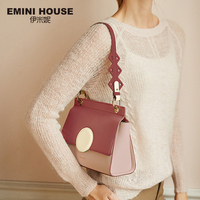 EMINI HOUSE Padlock Shoulder Bag Split Leather Messenger Bag Flap Crossbody Bags For Women Luxury Handbags Women Bags Designer Shoulder Bags