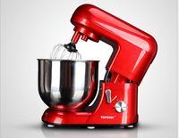 7 L electric stand mixer, food mixer, food blender, cake/egg/dough mixer, milk shakes, milk mixer