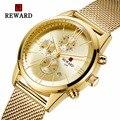 Награда мужские часы хронограф спортивные мужские часы Топ бренд Роскошные водонепроницаемые мужские часы Relogio Masculino модные мужские часы