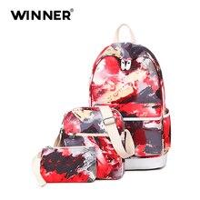 Популярные дважды плечо Bookbags Камуфляж Граффити печати рюкзак высокое Ёмкость 3 psc/набор женщин средней школы студент рюкзак