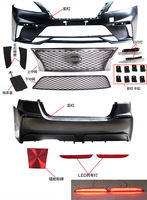 Наборы кузова передний задний бампер диффузор для губ боковые юбки Apon для Nissan Sylphy sentra 12 16 NISMO style