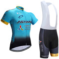 New 2017 astana cycling jersey bike shorts set Ropa Ciclismo quick dry pro cycling wear mens bicycle Maillot Culotte suit
