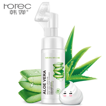 Aloe Vera Face Cleaner Foam With Face Cleansing Brush Exfoliating Deep Cleansing Hydration Blackhead Removal Facial Skin Care aloe vera face cleaner foam with face cleansing brush exfoliating deep cleansing hydration blackhead removal facial skin care