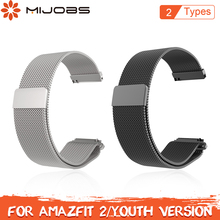 Mijobs 20mm 22mm Wrist Strap for Huami Xiaomi Amazfit Bip BIT PACE Lite Youth Smartwatch Band Metal Amazfit Strap Bracelet