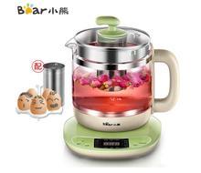 цена на China tea pot maker part original Tiger black buckwheat tea kuqiaocha Black tartary buckwheat tea 640g/bag