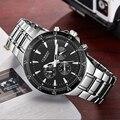 Curren 8063 мужские часы blackcat нержавеющей стали кварцевые аналоговые мужчины часы curren мода наручные часы группа мужская горячий Новый с теги