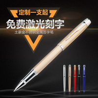 Wholesale Gift Pen Birthday Pen 0 5mm Metal Roller Pen Business Gift Pen Customized Gifts For