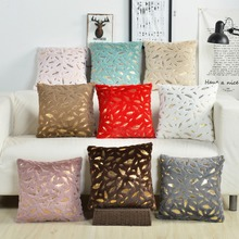Super Beauty Heartbeat Feather Gilding Cushion Cover Romantic Solid White Pink Black Golden Pillow Soft Flocked Pillowcase