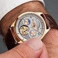 Часы мужские  механические  водонепроницаемые с кожаным ремешком