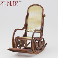 Doll house 1/12 scale mini furniture dollhouse miniature leisure chair