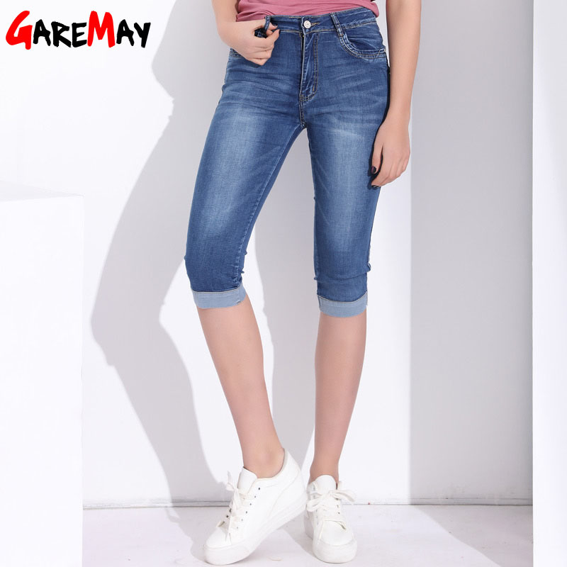 Bottoms Active Plus Size Skinny Capris Jeans Woman High Waisted Jeans Female Summer Stretch Skinny Knee Length Denim Pants Jeans