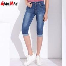 945ce97c6ee Джинсовые Капри обтягивающие джинсы женские стрейч с высокой талией джинсы  плюс размер короткие джинсовые брюки для женщин Летня..
