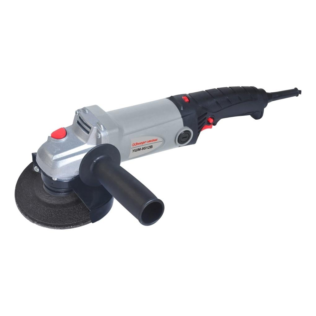 Angle grinder Energomash USHM-9512V цена и фото