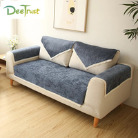 High Grade Solid Chenille Chic Lace Sofa Cover Fabric Spring Product Wedding Decoration Couch Covers Set