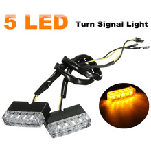 1 пара 12 В мотоцикл велосипед 5 LED поворотов индикатор включения свет лампы