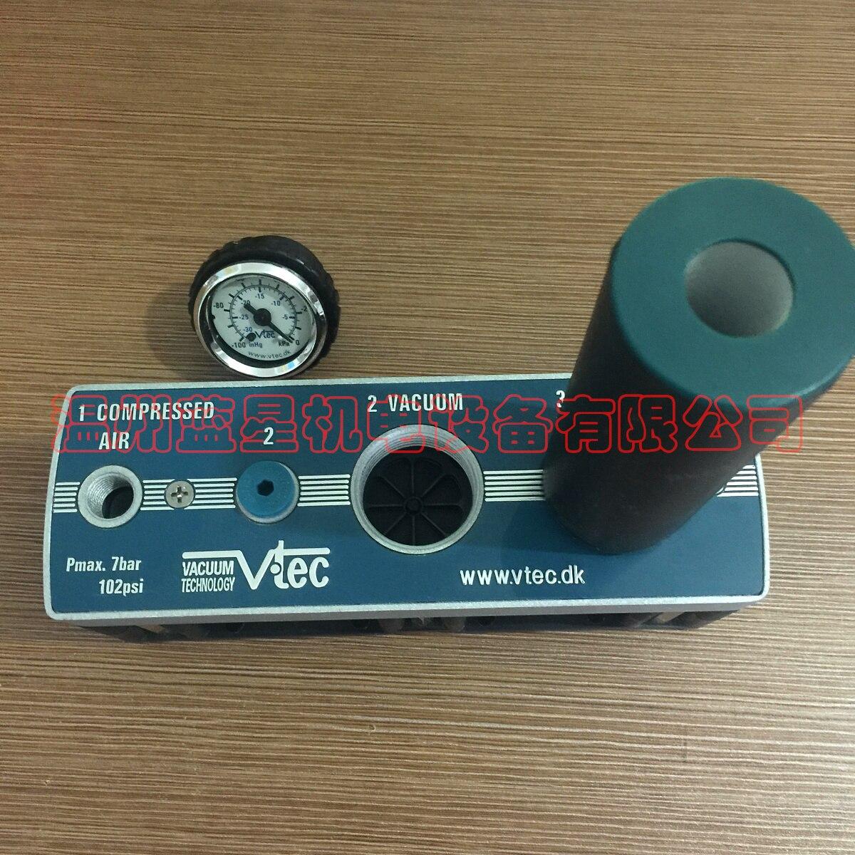 Корея VTEC Vmeca многоступенчатый вакуумный генератор vtm50l-1412a vtm50l-1434-a vtm50l-1401a