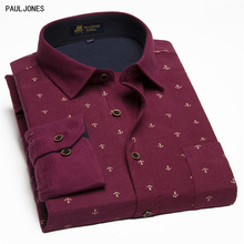 Winter Warm Men Casual Slim Fit Thick Oxford Dress Shirts Solid Color