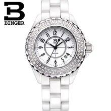 سويسرا العلامة التجارية الفاخرة المعصم Binger السيراميك الكوارتز المرأة الساعات 100M المياه المقاومة B8008B