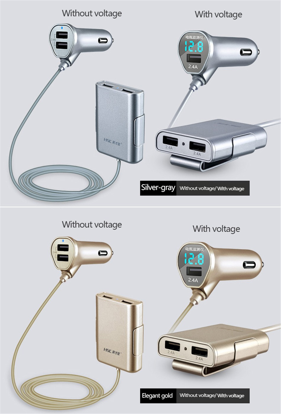 Brand HSC-600 car-charger 4 USB 4.8A Lengthen 1.8 meters , car charger for ipad iphone 5 5s 6 6s and samsung phone (16)