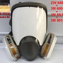 SJL ZW 6800 костюм 7 шт. большой вид полный противогаз Полный лицевой респиратор живопись распыления силиконовая маска